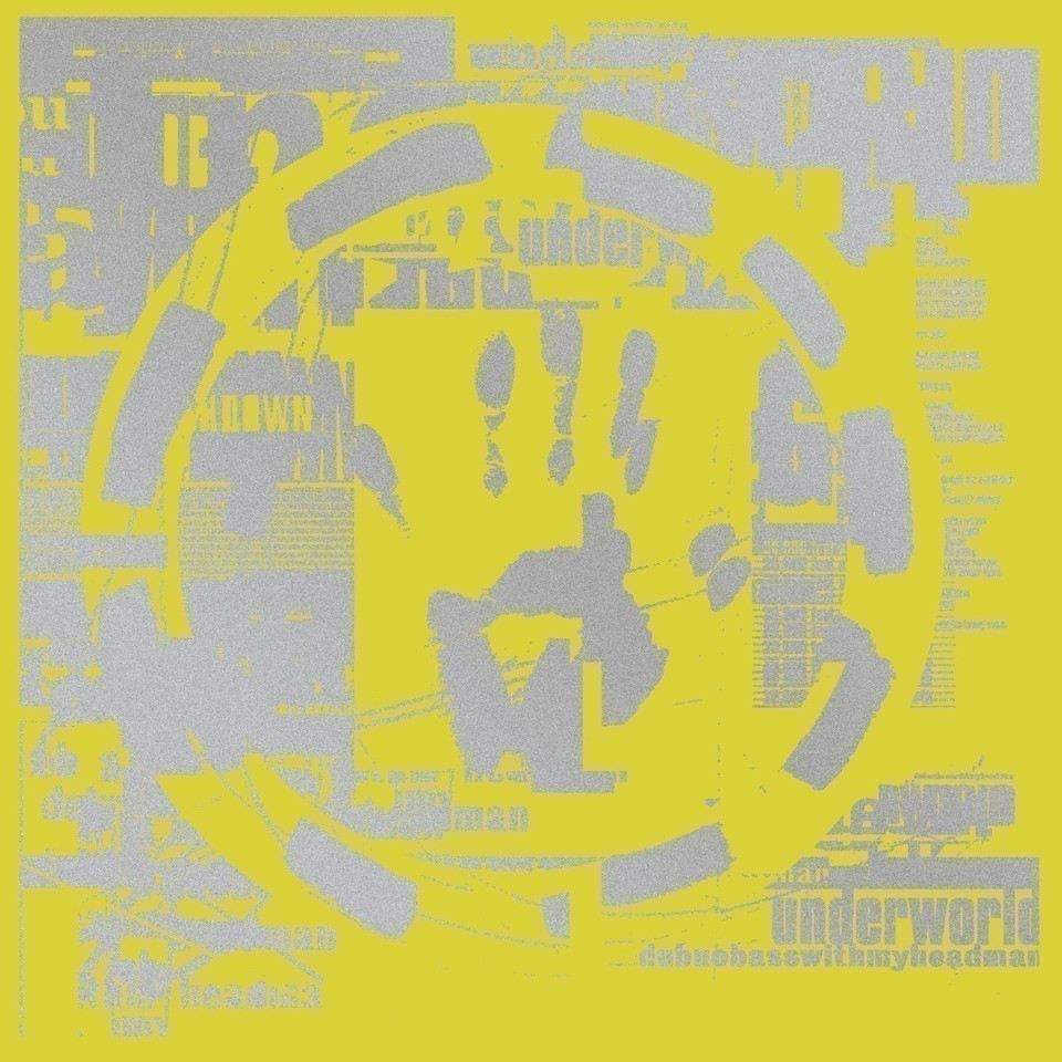 Dylan Kendle - Dubnobasswithmyheadman ltd editionboxset